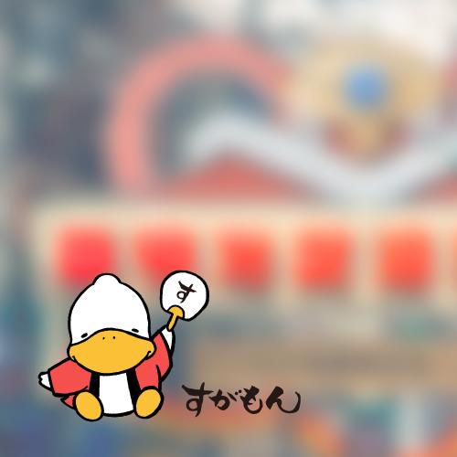 秋物が続々入荷中です! https://t.co/RGHGpACcnf #new arrivals #新着 #秋物 #atumun
