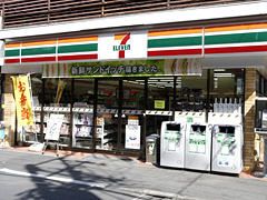 セブンイレブン豊島地蔵通り店